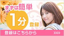 就職お祝い金最大10万円